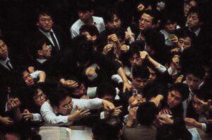 Tokyo Stock Exchange, 1988 (Sursa imaginii: http://www.horvatland.com/WEB/en/THE80s/PJ/JAPAN/Qb%2088%203.htm)